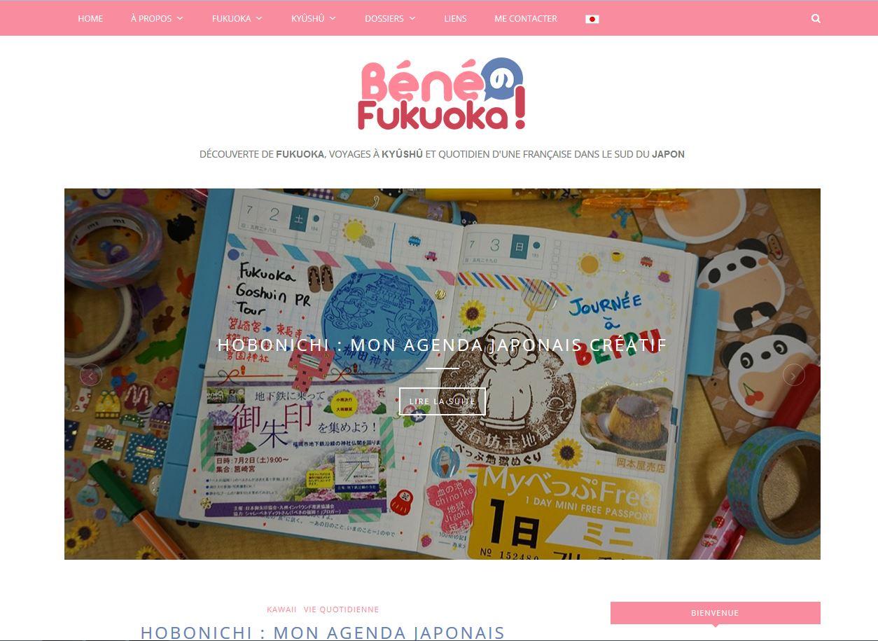 Béné no Fukuoka !