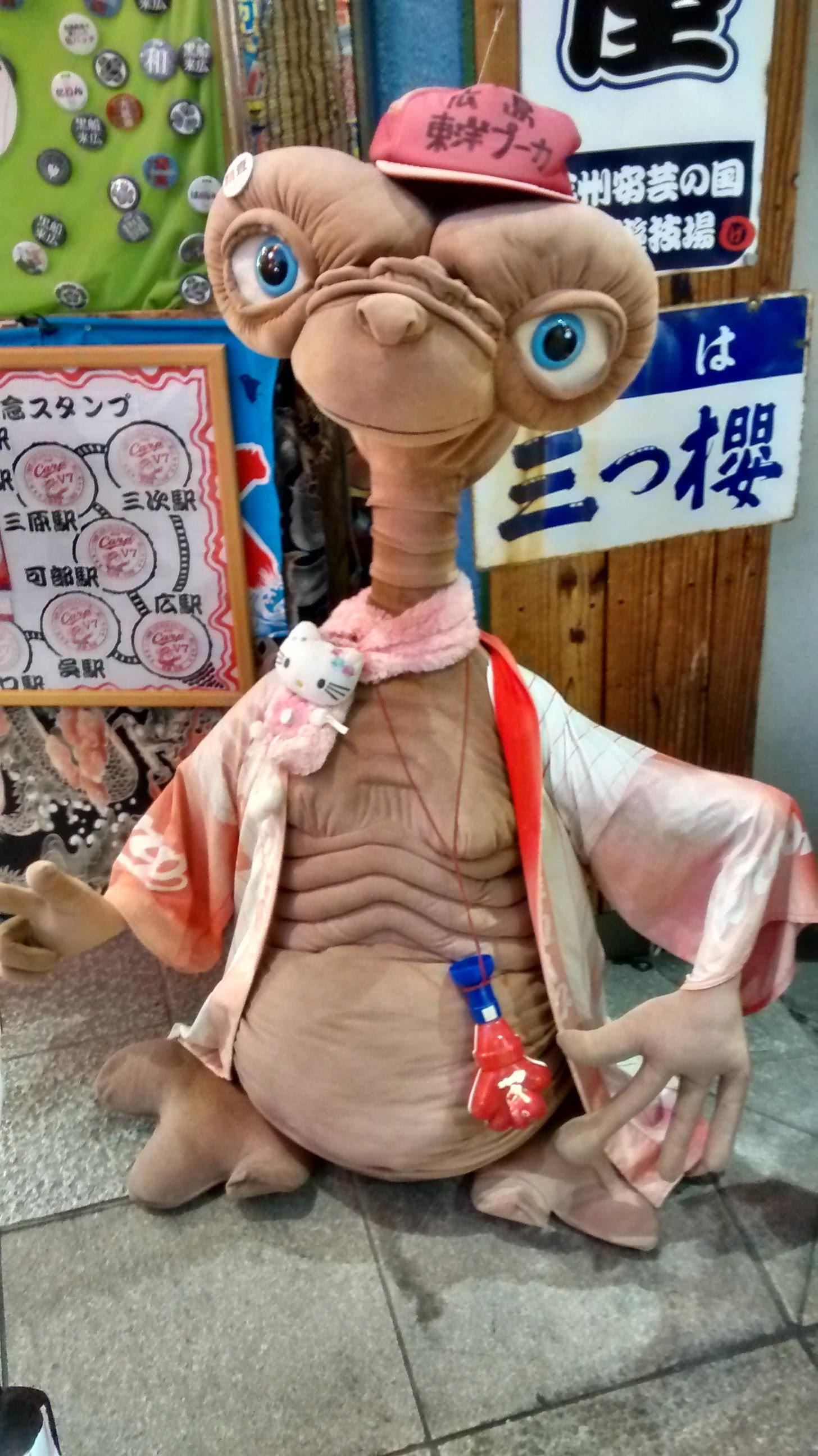 E.T., extraterrestre