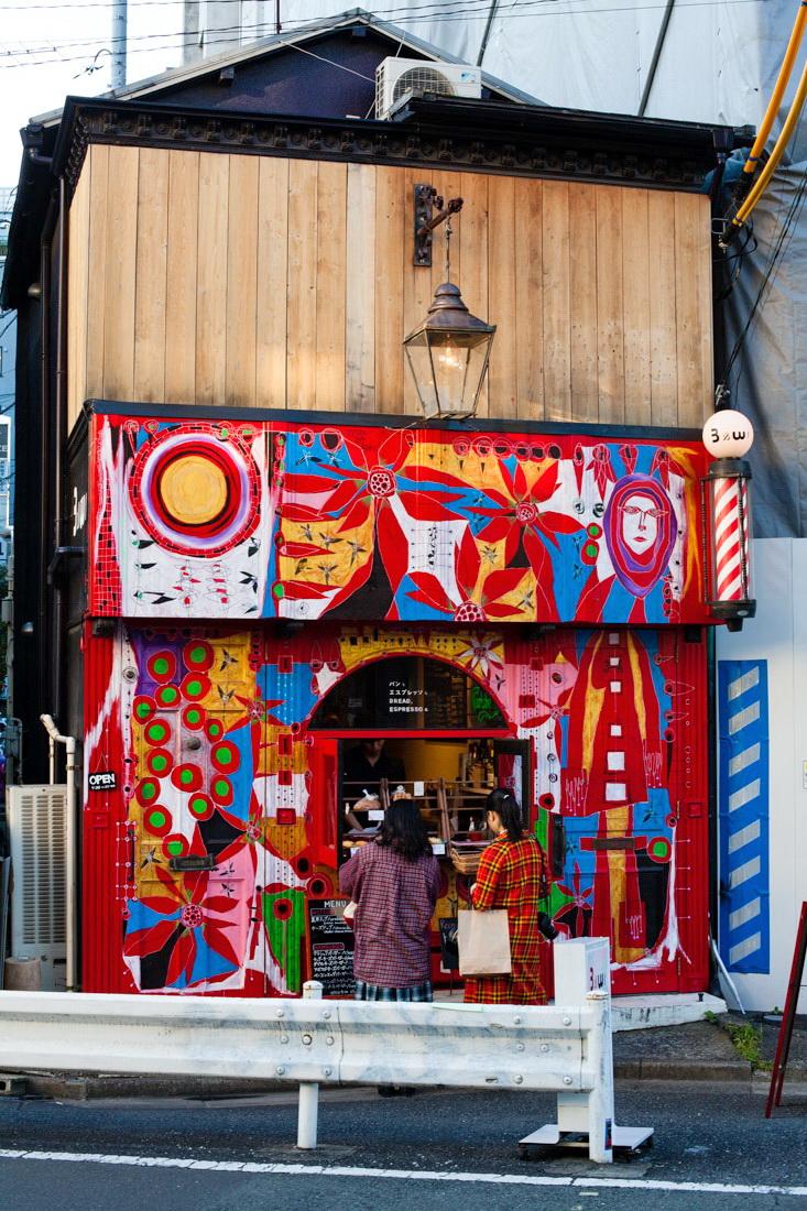 tokyo city guide, tokyo, japan, japan trip, street life, japon, voyage au japon, harajuku, architecture, immeubles japonais, architecture japon, harajuku
