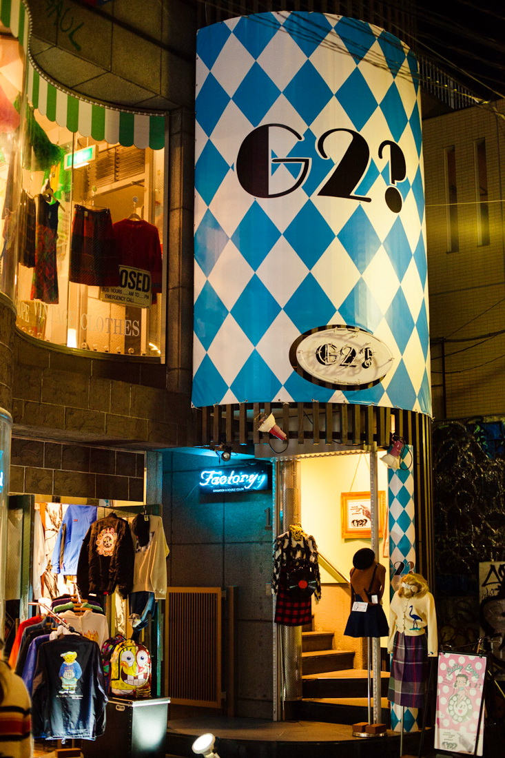 shibuya, tokyo by night, tokyo nuit