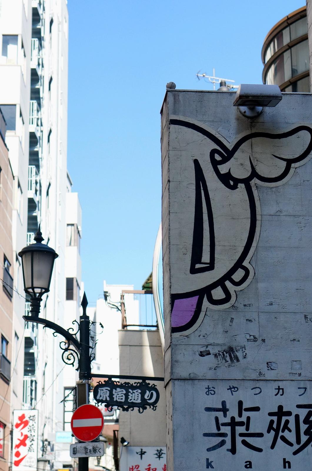 takeshita-dori, takeshita street, tokyo city guide, tokyo, japan, japan trip, street life, japon, voyage au japon, street art japon, street art japan, street art tokyo