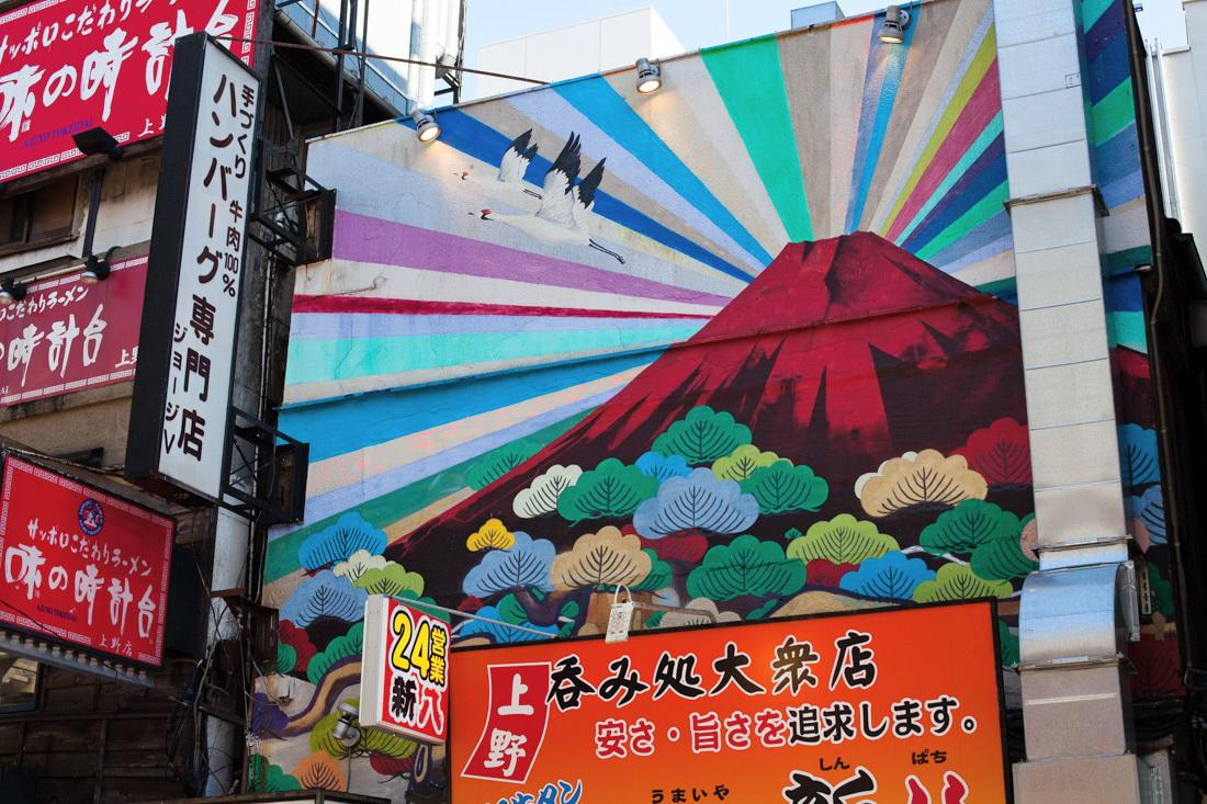 ameyoko, ueno, tokyo city guide, marché ameyoko, ueno market, marché ueno, mont fuji, fuji-san