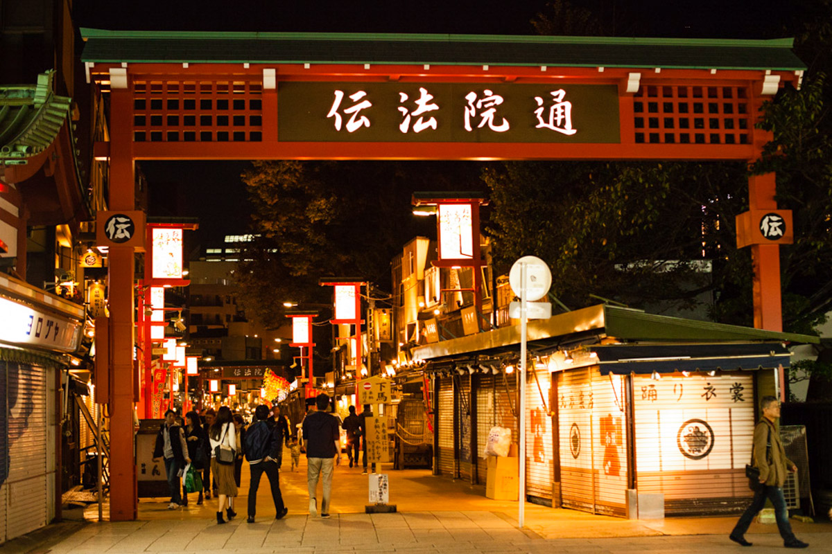asakusa, tokyo by night, tokyo nuit, tokyo city guide