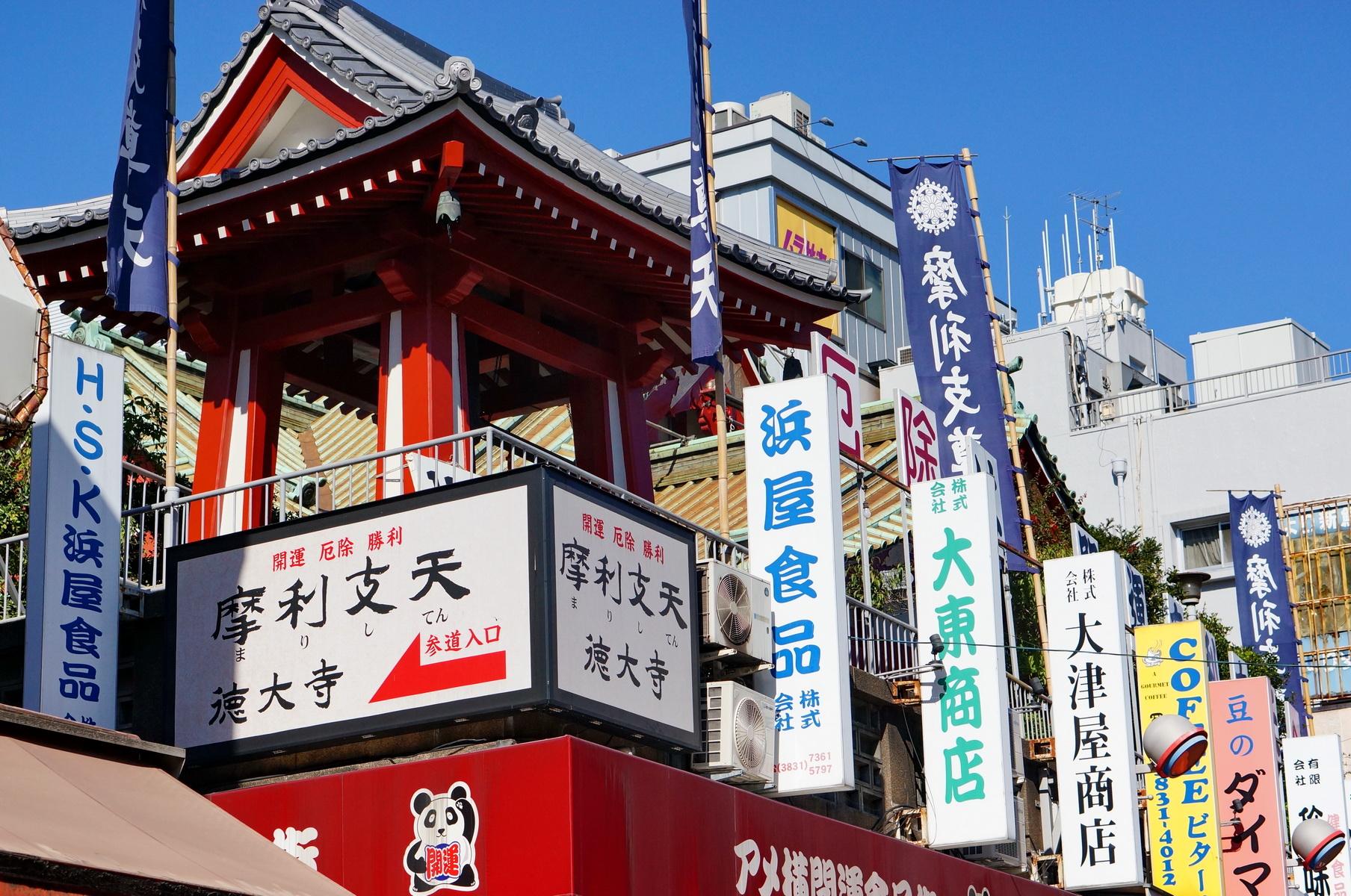 ameyoko, ueno, tokyo city guide, marché ameyoko, ueno market, marché ueno