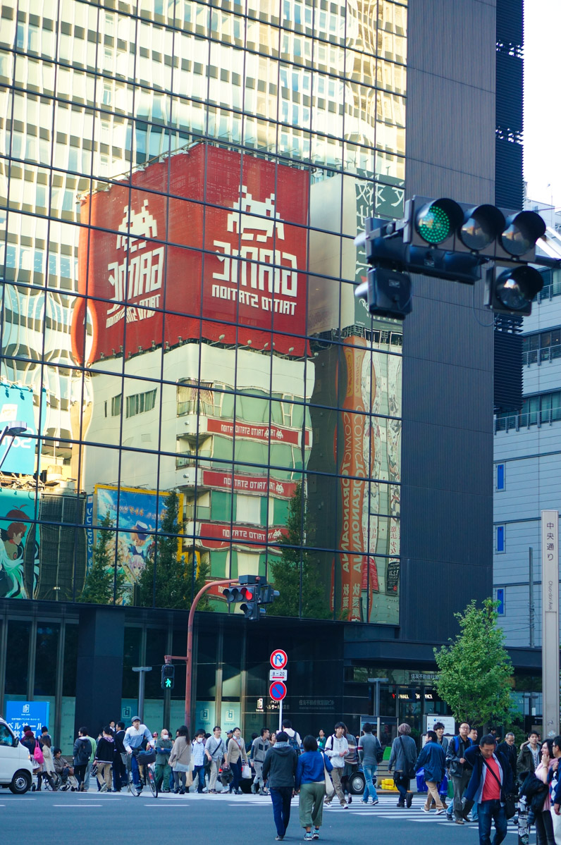 akihabara, tokyo city guide, tokyo, tokyo trip, taito station game