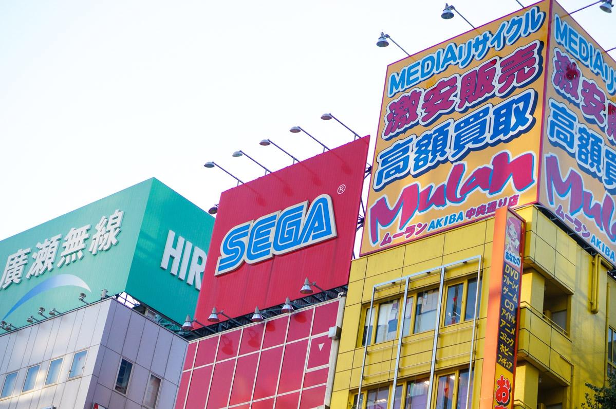 akihabara, tokyo city guide, tokyo, tokyo trip, sega game center