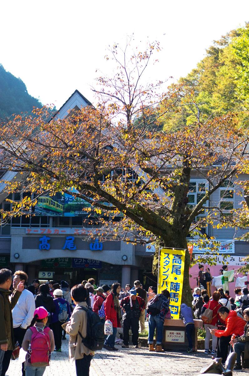 mont takao, takao mount, escapade autour de tokyo, campagne tokyo, week-end tokyo, montagne près de tokyo, japon, japan trip, voyage au japon