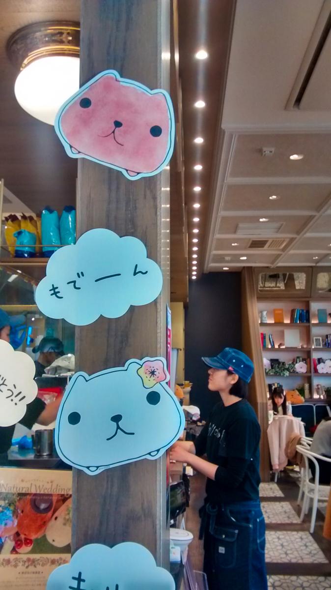 shibuya, omotesando, shopping tokyo, tokyo city guide, japan trip