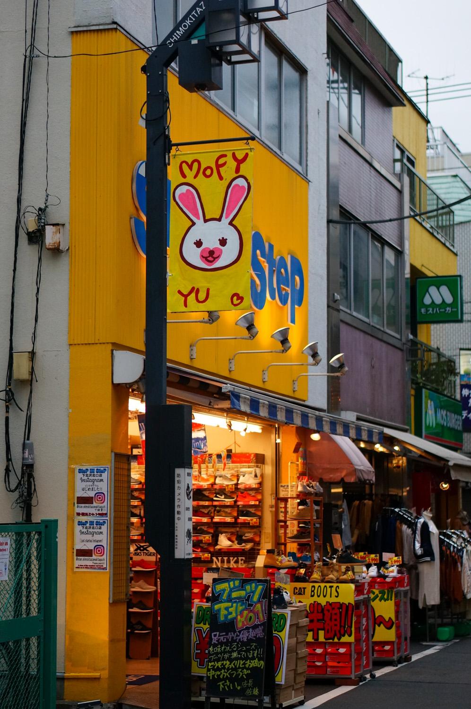 shimokitazawa, tokyo city guide, voyage à tokyo, tourisme à tokyo, voyage tokyo, voyage japon