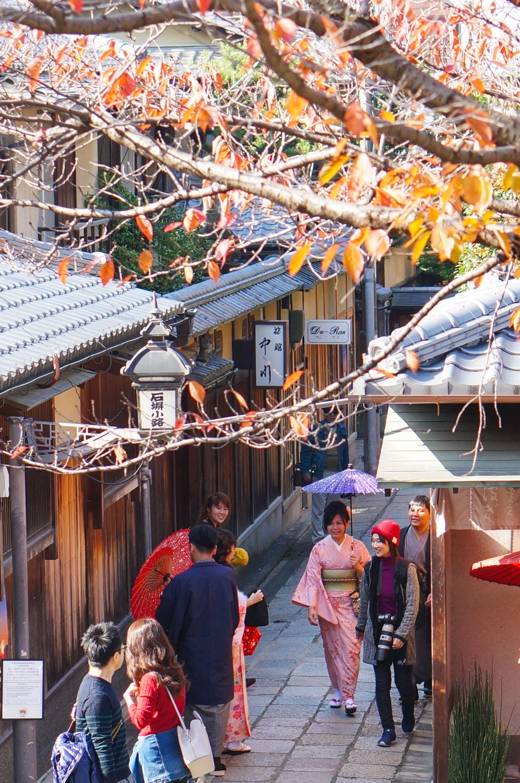 voyage kyoto, gion kyoto, gion, automne kyoto