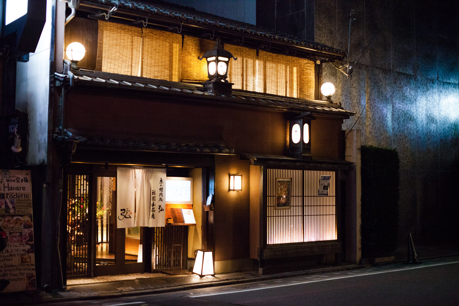 kyoto by night, kyoto nuit, gion nuit, gion night, lanternes japonaises, japon ambiance nocturne, japon nuit