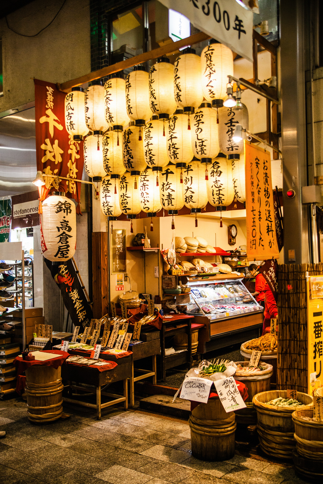 kyoto, kyoto automne, fall kyoto, momiji kyoto, tourisme kyoto, que faire à kyoto, voyage kyoto, nishiki market, marché nishiki