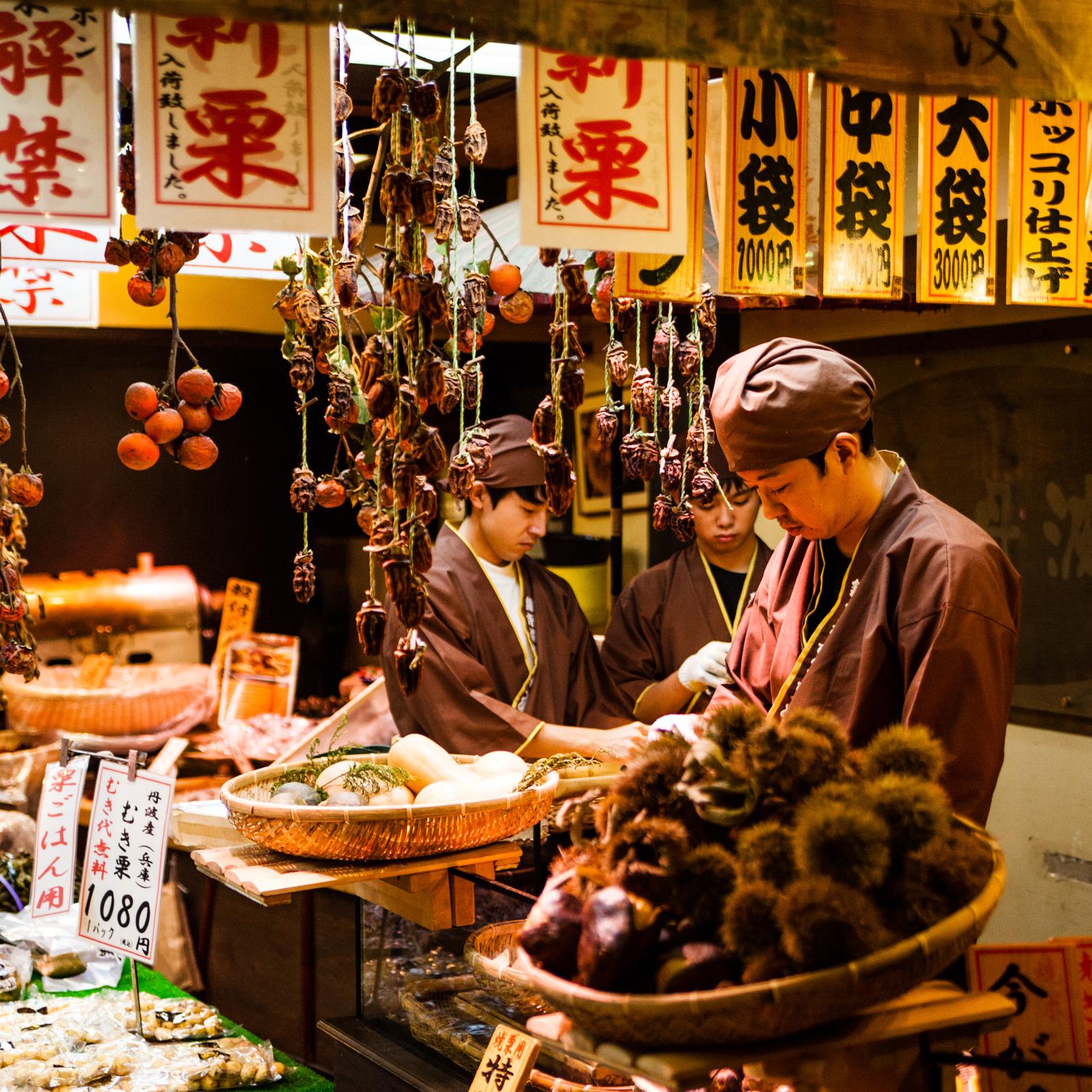 1311 Kyoto J2_1023-2