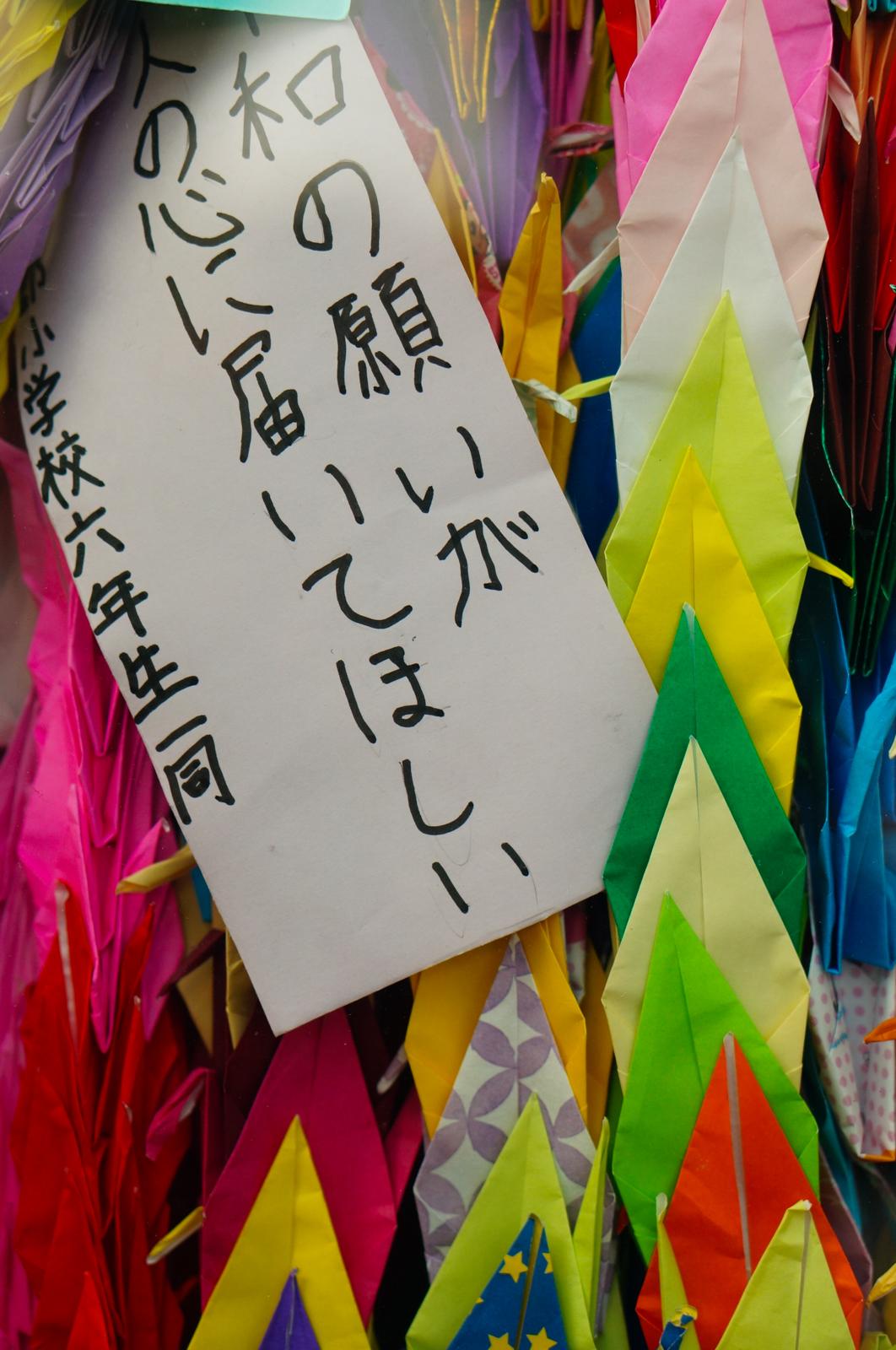 hiroshima, voyage japon, séjour japon, visiter japon, hiroshima novembre, hiroshima automne
