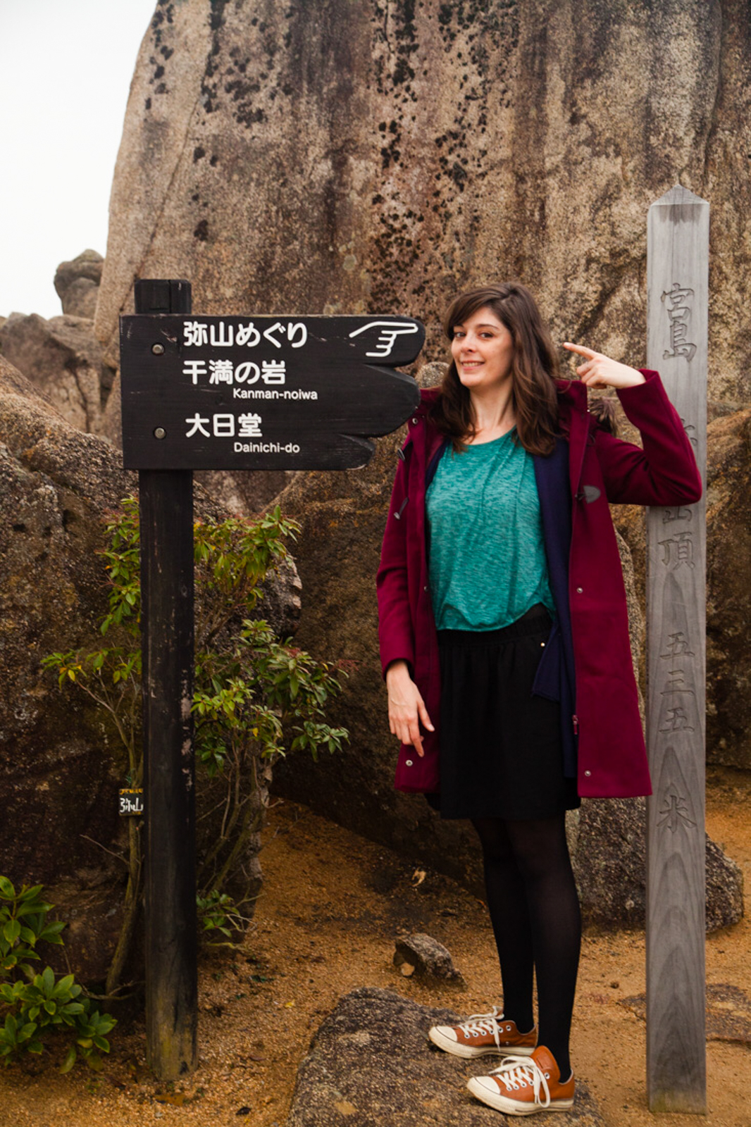 miyajima, voyage japon, parc momijidani