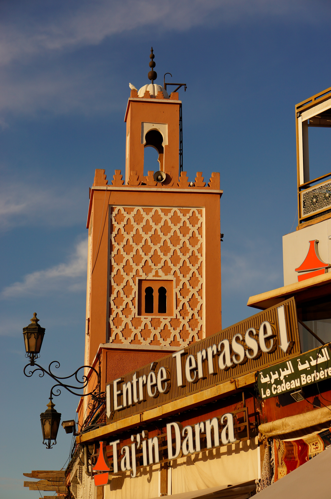 marrakech, city trip marrakech, city guide marrakech, grand week-end marrakech, idée balade marrakech, blog marrakech, blog marrakech 2019, vacances marrakech, séjour marrakech, voyage marrakech