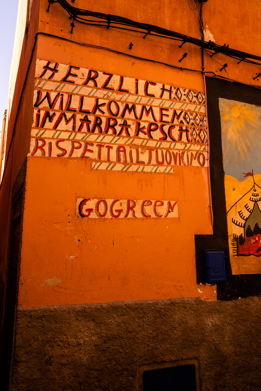 marrakech médina, marrakech, souks marrakech, marrakech citylife, bab doukhala, quartier bab doukhala, marrakech bab doukhala
